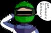 110222sugiyama0