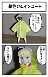 111001raincoat