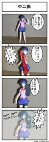111001suruga_001