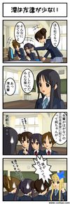 120121_kon001