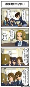 120121_kon002