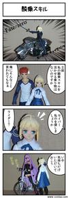 Comic121027_001