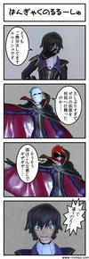 Comic130427_001